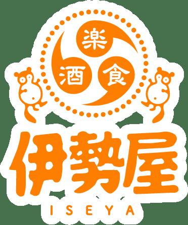 大阪の和食グルメ居酒屋 伊勢屋 ISEYA