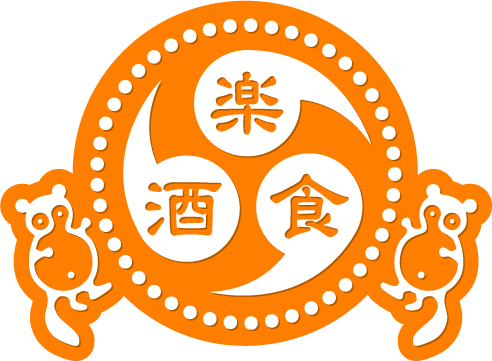 大阪の和食グルメ居酒屋 伊勢屋 ロゴ